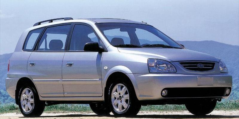 Le minivan Kia Carens